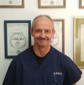 רופא שיניים מומחה